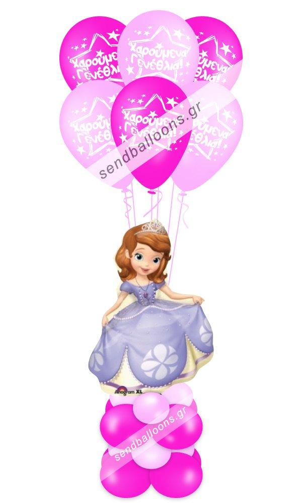 Φιγούρα μπαλόνι Σοφία