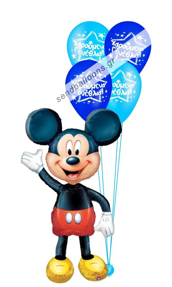 Μπαλόνι Μίκυ airwalker για γενέθλια