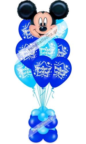 Μπουκέτο μπαλόνια χαρούμενα γενέθλια και 1 foil Μίκυ