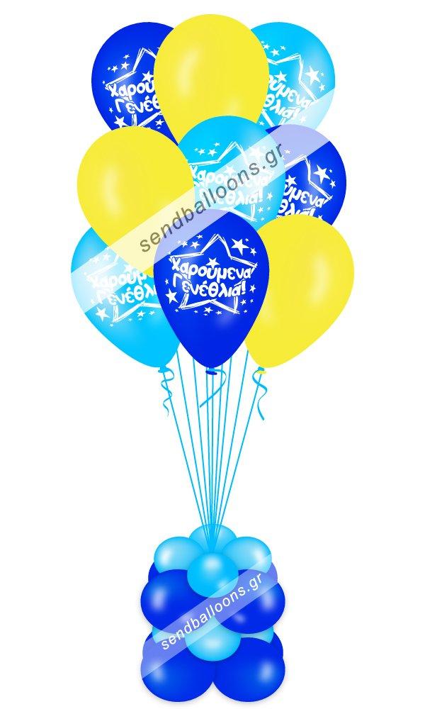 Μπουκέτο μπαλόνια χαρούμενα γενέθλια μπλε - σιέλ - κίτρινο