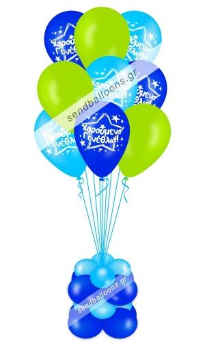 Μπουκέτο μπαλόνια χαρούμενα γενέθλια μπλε - σιέλ - λαχανί