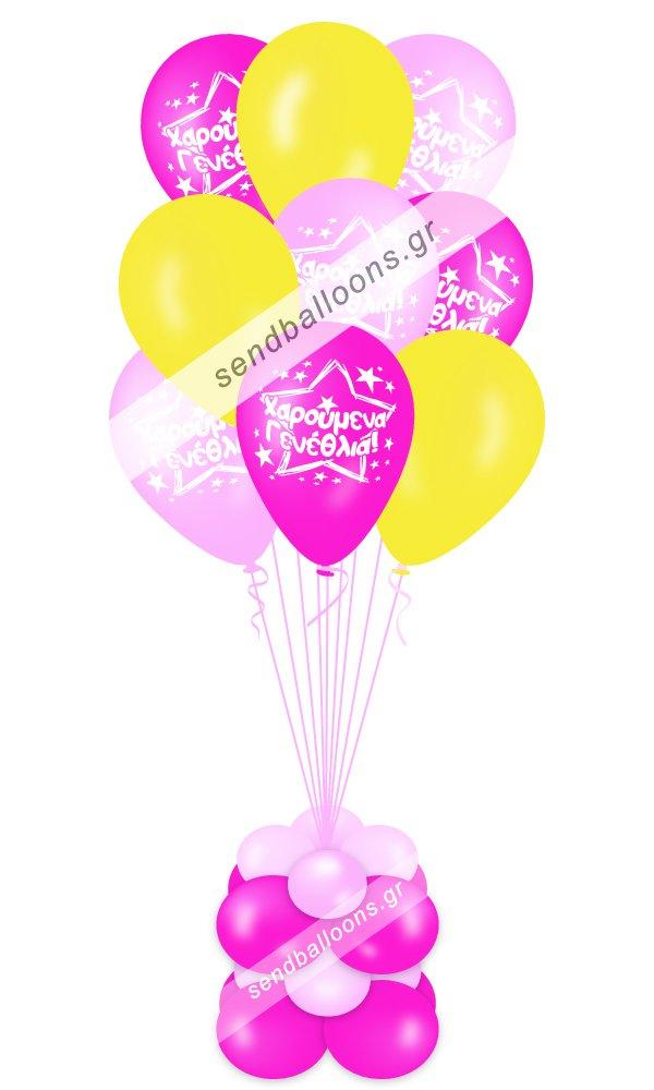Μπουκέτο μπαλόνια χαρούμενα γενέθλια φούξια - ροζ - κίτρινο