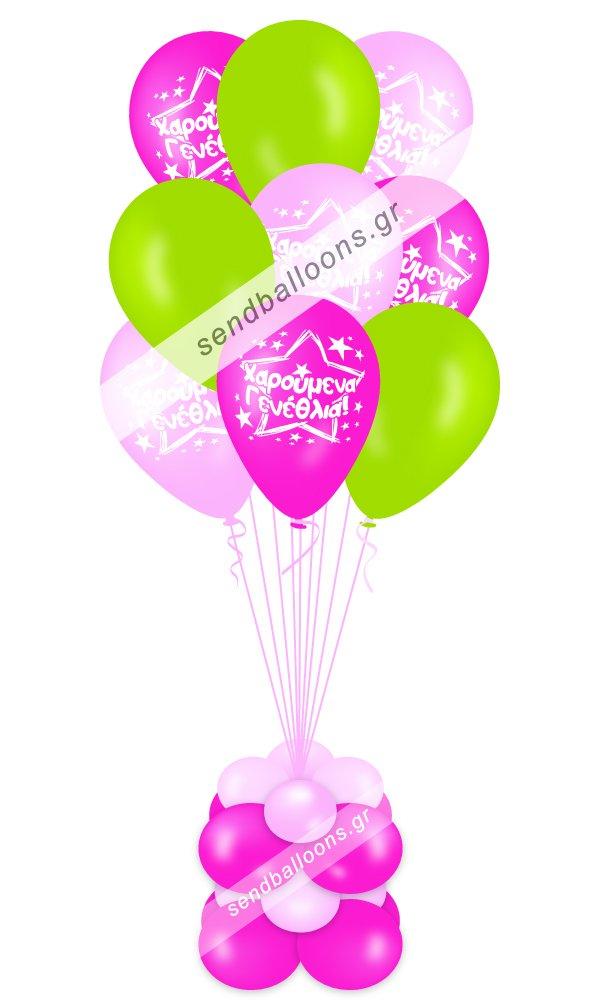 Μπουκέτο μπαλόνια χαρούμενα γενέθλια φούξια - ροζ - λαχανί