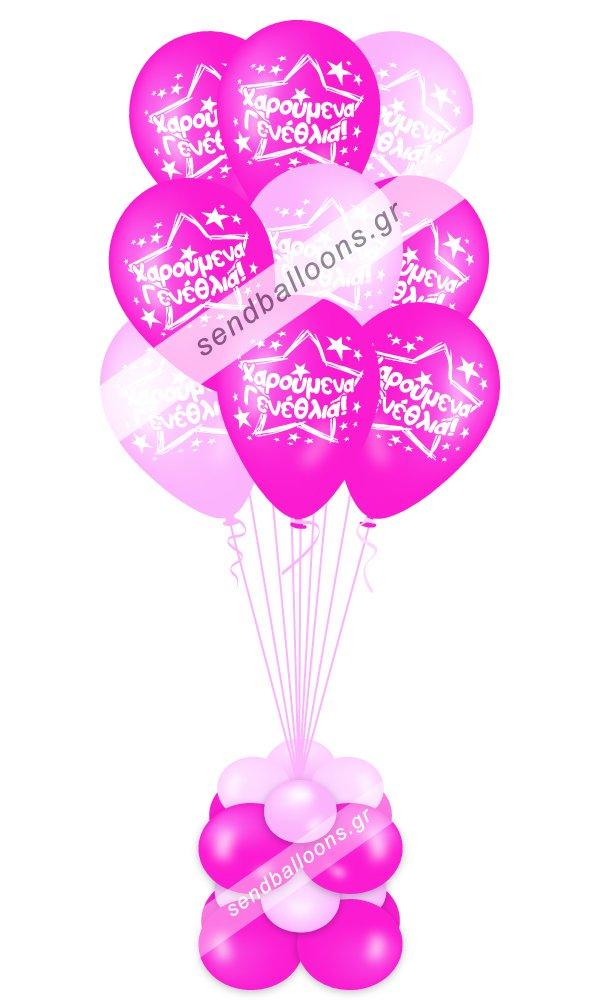 Μπουκέτο μπαλόνια χαρούμενα γενέθλια φούξια - ροζ