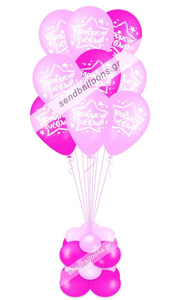 Μπουκέτο μπαλόνια χαρούμενα γενέθλια ροζ - φούξια