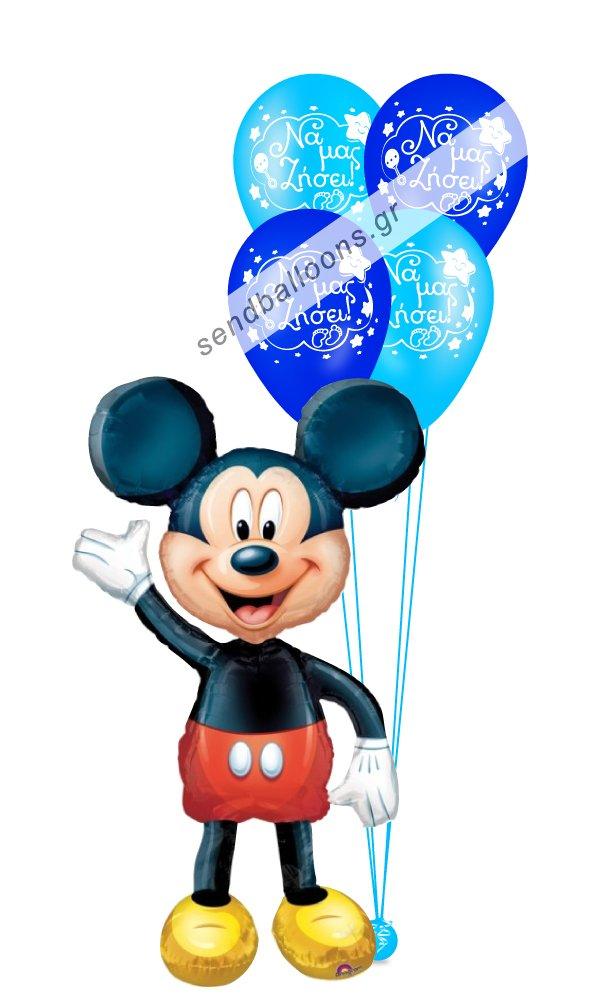 Μπαλόνι γέννησης Μίκυ airwalker