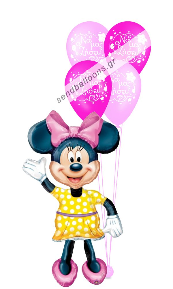 Μπαλόνι γέννησης Μίνι airwalker