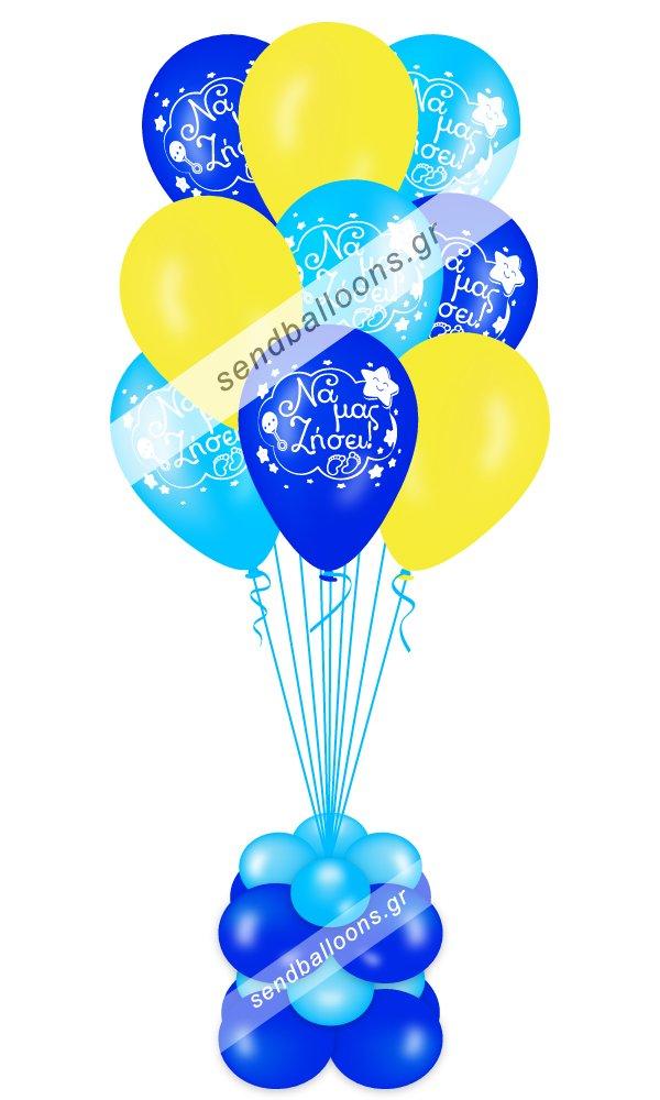 Μπουκέτο μπαλόνια γέννησης, μπλε, σιέλ, κίτρινο