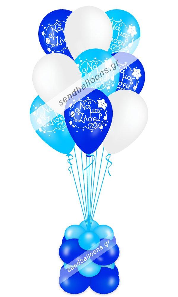 Μπουκέτο μπαλόνια γέννησης, μπλε, σιέλ, λευκό