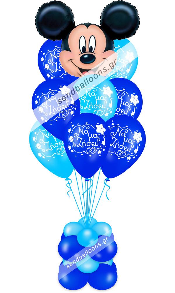 9 μπαλόνια γέννησης και ένα foil Μίκυ