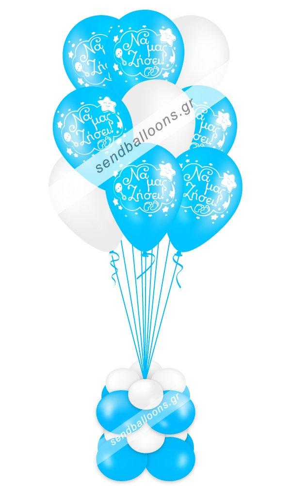 Μπουκέτο μπαλόνια γέννησης, σιέλ - λευκό