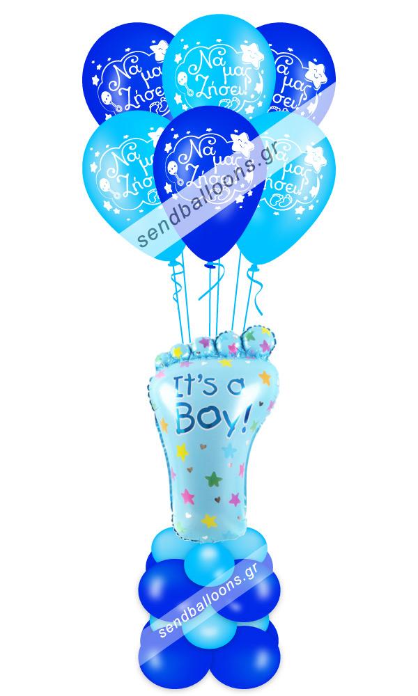 Μπαλόνι πατουσάκι γέννησης boy