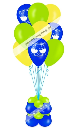 9 μπαλόνια για δίδυμα μπλε, κίτρινο, λαχανί