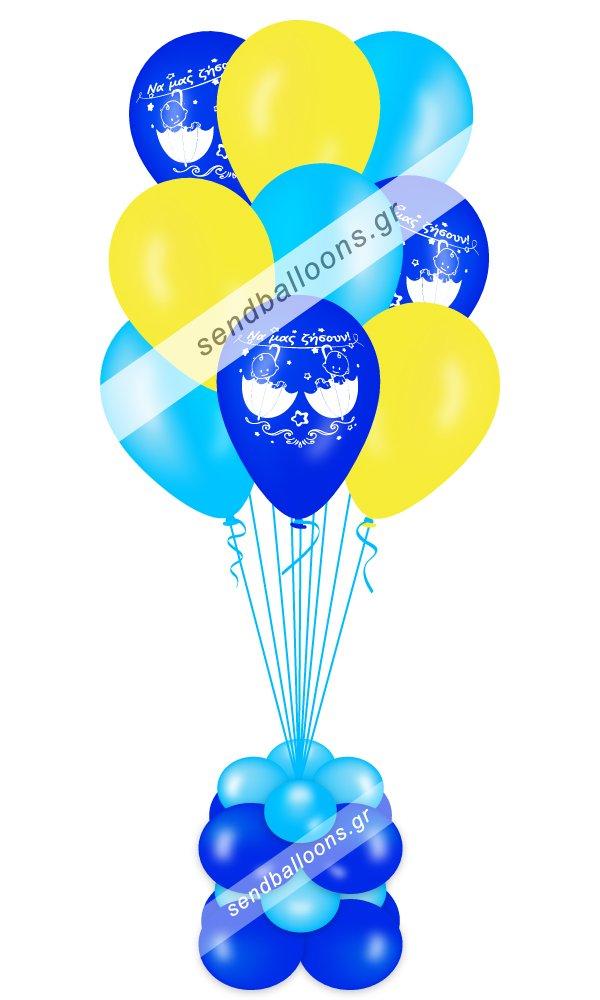 9 μπαλόνια για δίδυμα μπλε, σιέλ, κίτρινο