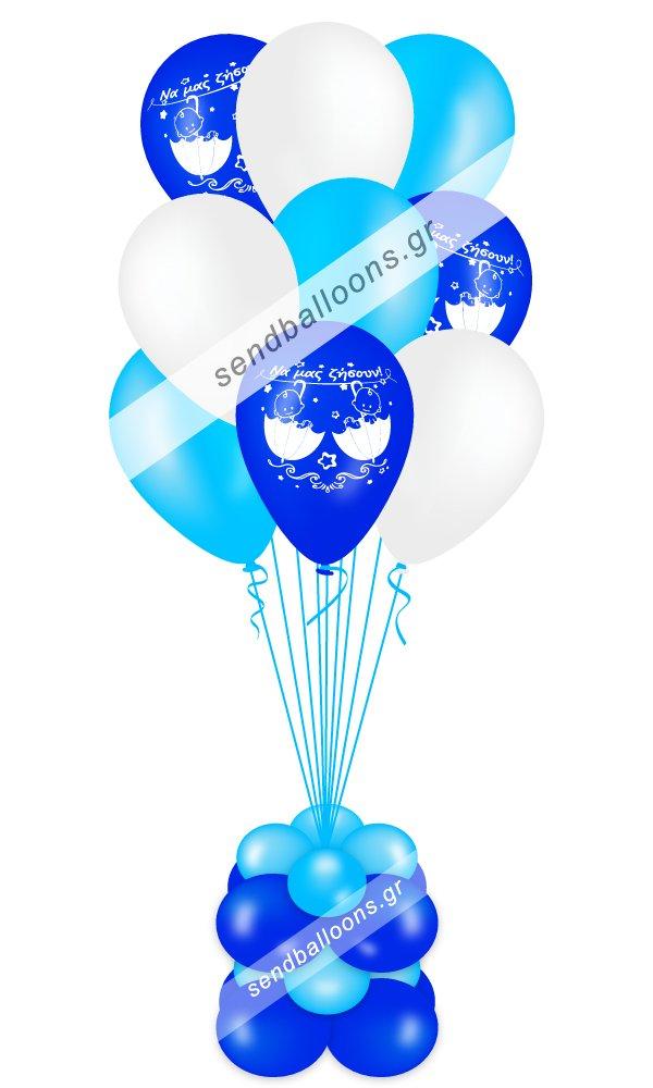 9 μπαλόνια για δίδυμα αγόρια μπλε, σιέλ, λευκό
