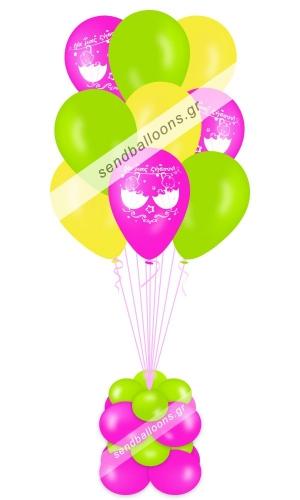 9 μπαλόνια για δίδυμα φούξια, κίτρινο, λαχανί
