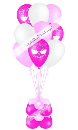 9 μπαλόνια για 2 κορίτσια φούξια, ροζ, λευκό