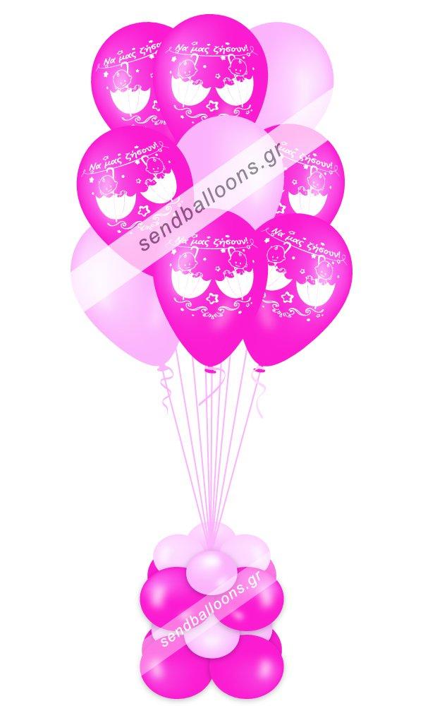9 μπαλόνια για δίδυμα κορίτσια φούξια - ροζ