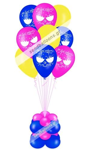 9 μπαλόνια για δίδυμα μπλε - φούξια - κίτρινο