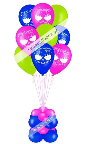 9 μπαλόνια για δίδυμα μπλε - φούξια - λαχανί