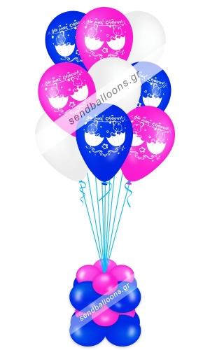9 μπαλόνια για δίδυμα μπλε - φούξια - άσπρο