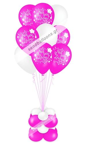 Μπουκέτο μπαλόνια γέννησης φούξια, λευκό