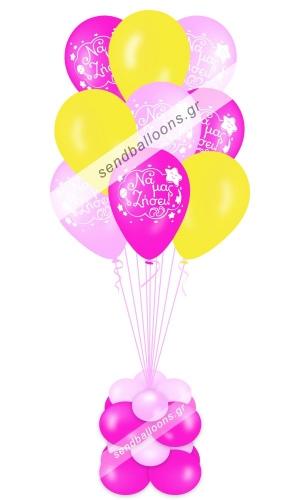 Μπουκέτο μπαλόνια γέννησης φούξια, ροζ, κίτρινο