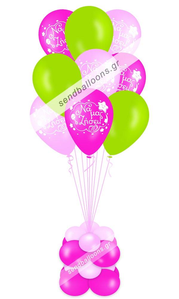 Μπουκέτο μπαλόνια γέννησης φούξια, ροζ, λαχανί