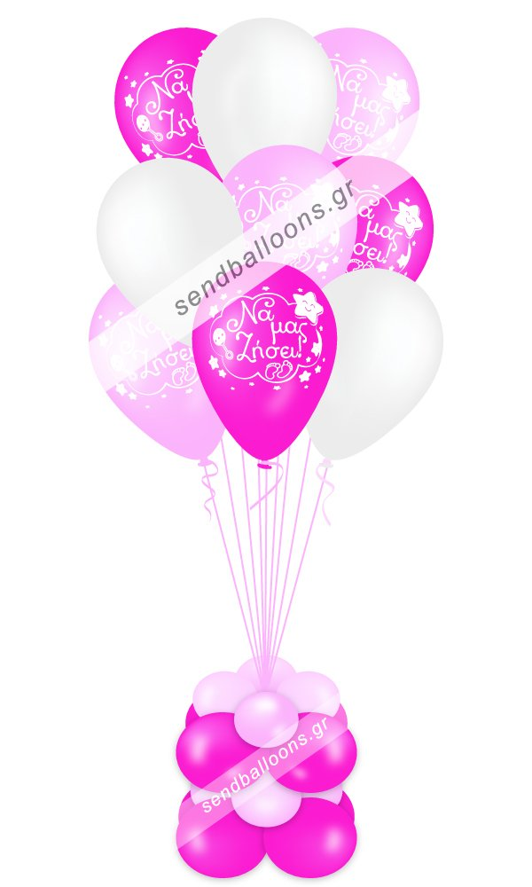 Μπουκέτο μπαλόνια γέννησης φούξια, ροζ, άσπρο