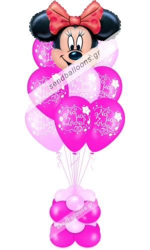 9 μπαλόνια γέννησης, φούξια - ροζ, ένα foil Μίνι
