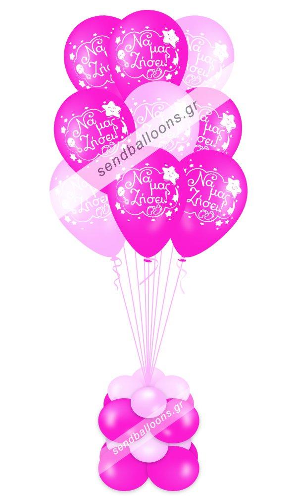 Μπουκέτο μπαλόνια γέννησης φούξια, ροζ