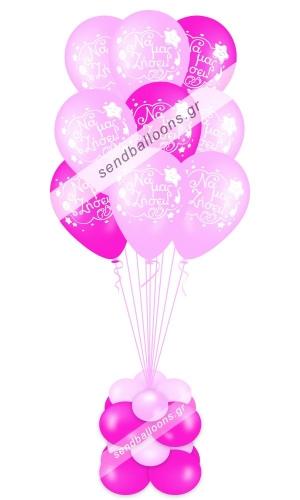 Μπουκέτο μπαλόνια γέννησης ροζ, φούξια
