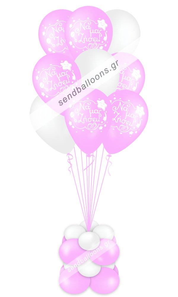 Μπουκέτο μπαλόνια γέννησης ροζ, λευκό