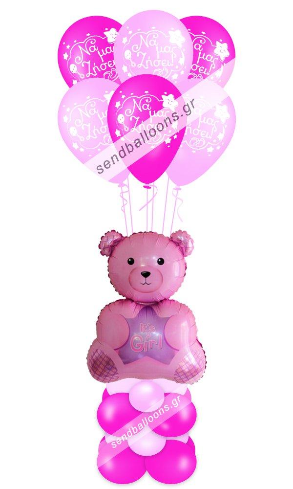 Μπαλόνι αρκουδάκι γέννησης girl