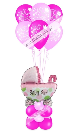 Μπαλόνι καροτσάκι γέννησης baby girl
