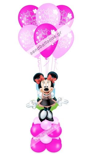 Μπαλόνι γέννησης Μίνι