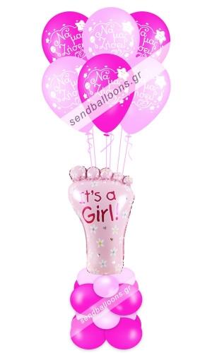 Μπαλόνι πατουσάκι γέννησης girl