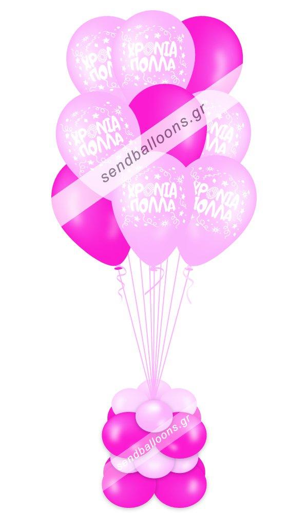 9 μπαλόνια χρόνια πολλά ροζ, φούξια
