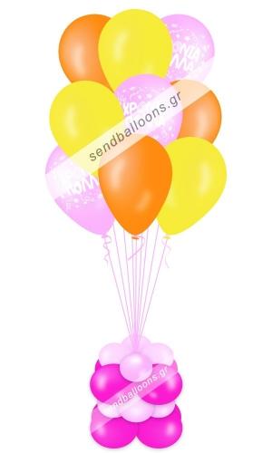 9 μπαλόνια χρόνια πολλά ροζ, πορτοκαλί, κίτρινο