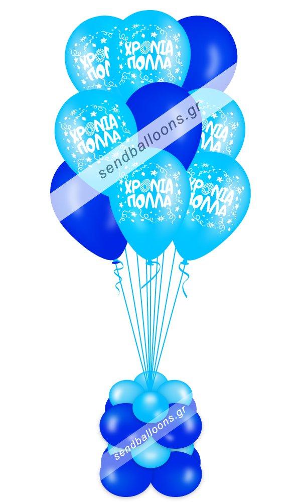 9 μπαλόνια χρόνια πολλά σιέλ, μπλε