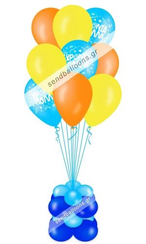9 μπαλόνια γιορτής σιέλ, πορτοκαλί, κίτρινο