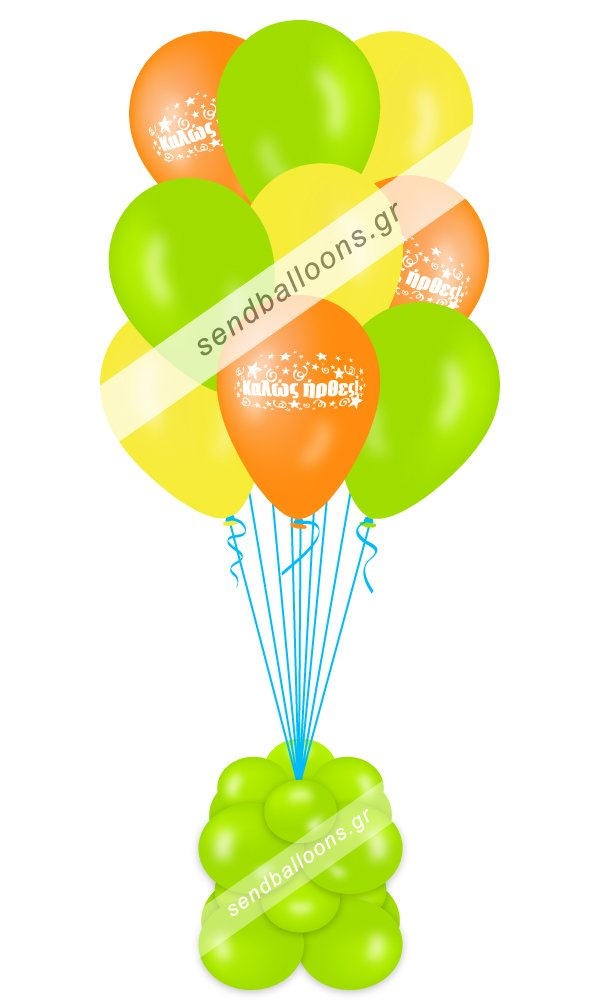 Μπουκέτο μπαλόνια καλώς ήρθες 3 χρώματα