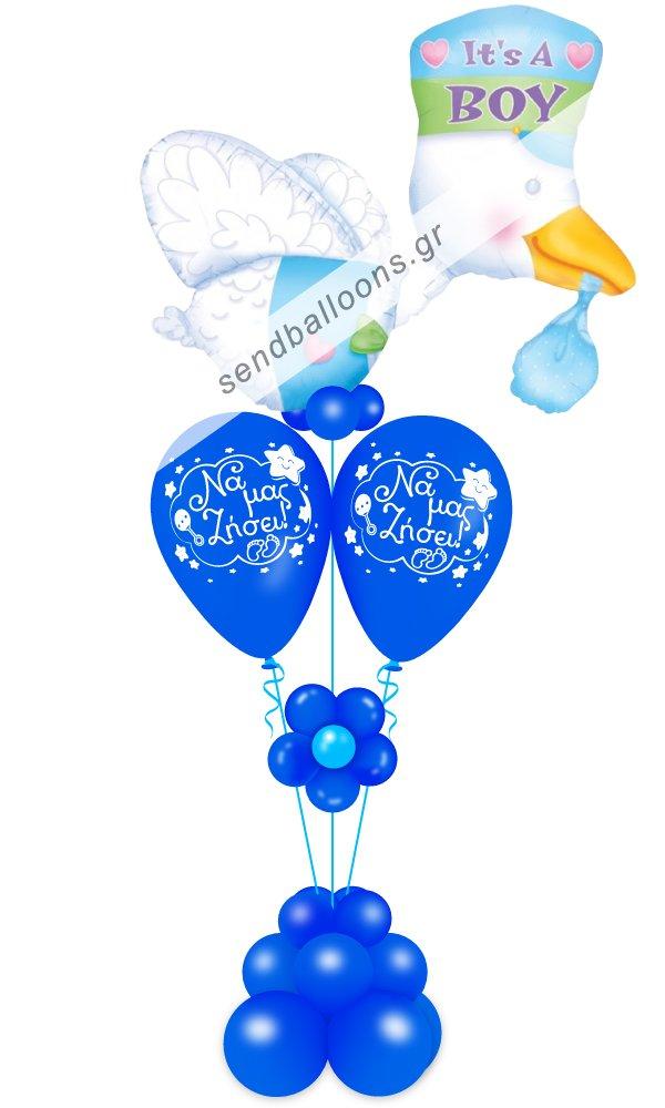 Μπαλόνι πελαργός για γέννηση αγόρι