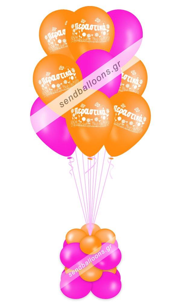 Μπουκέτο μπαλόνια περαστικά πορτοκαλί - φούξια
