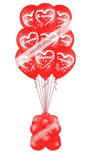 Μπουκέτο μπαλόνια σ' αγαπώ κόκκινο