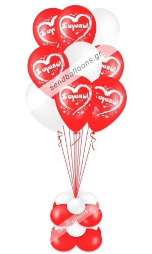 Μπουκέτο μπαλόνια σ' αγαπώ κόκκινο - άσπρο