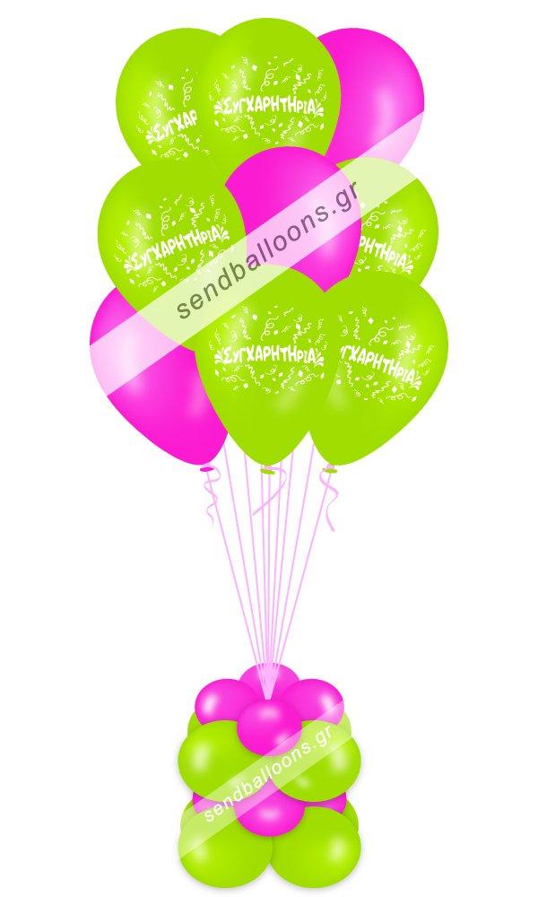 Μπουκέτο μπαλόνια συγχαρητήρια λαχανί - φούξια