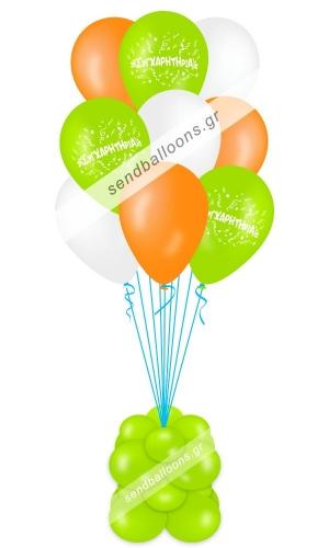 Μπουκέτο μπαλόνια συγχαρητήρια 3 χρώματα