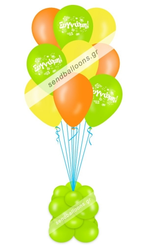 Μπουκέτο μπαλόνια συγνώμη 3 χρώματα