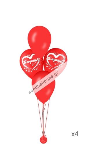 4 μπουκέτα από μπαλόνια με ήλιον σ' αγαπώ